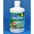 Биоочиститель д/выгребных ям 0,5литр