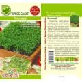 Кресс-салат весенний Гавриш 2гр