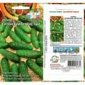 Огурец Китайский Плетистый Седек 0,5 гр