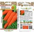 Морковь Красный великан 1+1/4,0гр