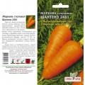 Морковь Шантанэ 1+1 4,0гр