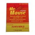 """Клеевая ловушка от мышей""""Мр.Маус""""Домик 1 шт"""